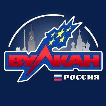 Возможности сайта казино Вулкан россия